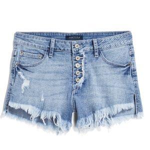 Gracelyn distressed denim shorts